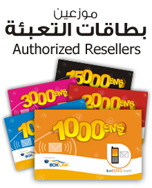 kwtSMS Cards Resellers